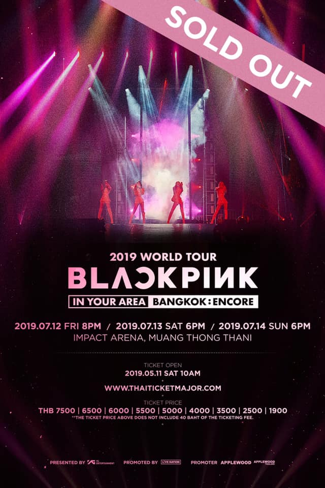 Official Ticket | BLACKPINK 2019 WORLD TOUR [IN YOUR AREA