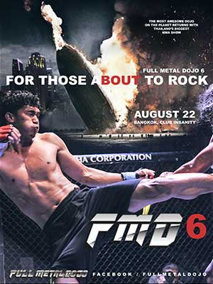 FMD6: For Those about to Rock – การแข่งขันศิลปะการต่อสู้แบบผสม (MMA)