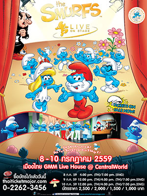 The Smurfs Live on Stage