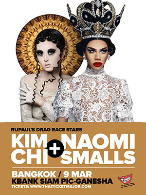RuPaul's Drag Race feat Kim Chi and Naomi Smalls