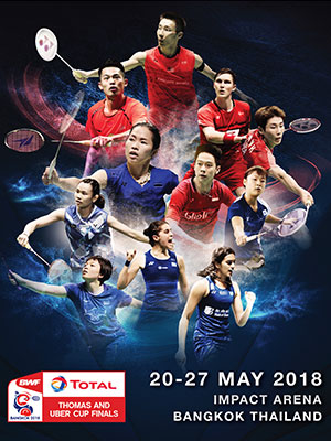 TOTAL BWF THOMAS AND UBER CUP FINALS 2018