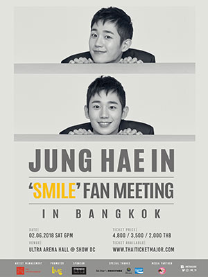 JUNG HAE IN 'SMILE' FAN MEETING IN BANGKOK