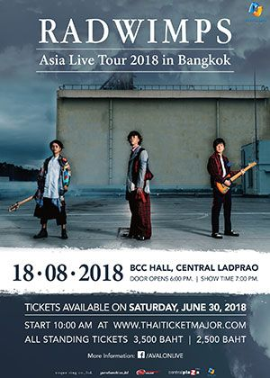RADWIMPS Asia Live Tour 2018 in Bangkok