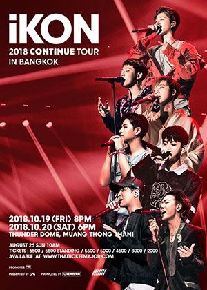 iKON 2018 CONTINUE TOUR IN BANGKOK