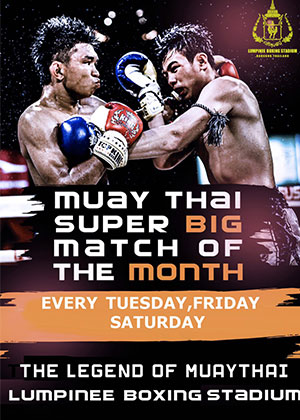 THE LEGEND OF MUAYTHAI @ LUMPINEE