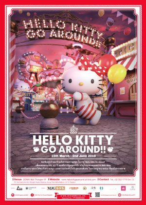 Hello Kitty Go Around!! Bangkok