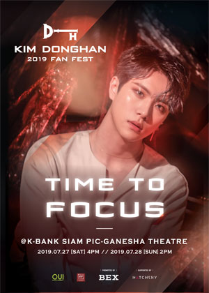 KIM DONG HAN 2019 Fan Fest : Time to FOCUS