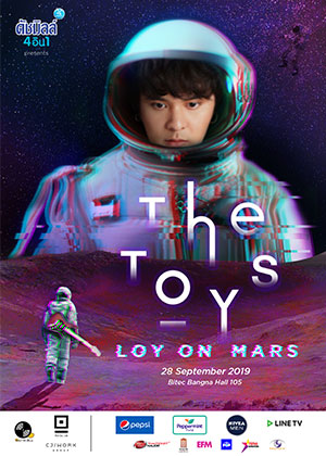 Dutch Mill 4in1 presents The TOYS Loy on Mars
