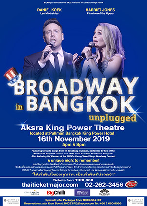 BROADWAY IN BANGKOK … unplugged