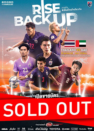 2022 FIFA World Cup Qualification (AFC) GROUP G<br>Thailand VS. United Arab Emirates