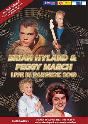 BRIAN HYLAND & PEGGY MARCH<br>LIVE IN BANGKOK 2019