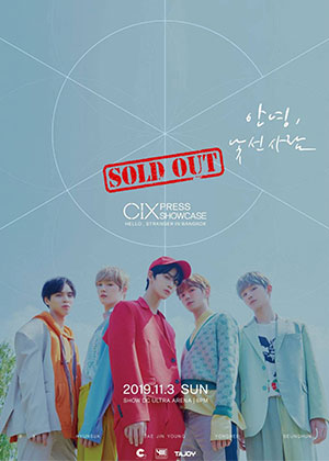 CIX <Hello, Stranger> Press Showcase<br>in Bangkok