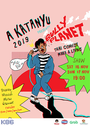 A KATANYU 2019 PRESENTS BULLY PLANET