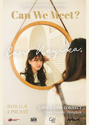 Can Nayika 1st Fanmeeting & Concert