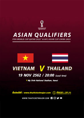 (Vietnam) 2022 FIFA World Cup Qualification (AFC) GROUP G