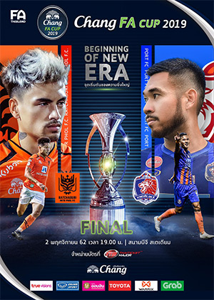 CHANG FA CUP 2019 Final<br>RARCHABURI MITR PHOL FC vs. PORT FC