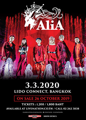 AliAlive2020 Around the World -Re:Alive-