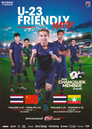 U-23 FRIENDLY MATCH <br> THAILAND U-23 vs. CHINA PR U-23