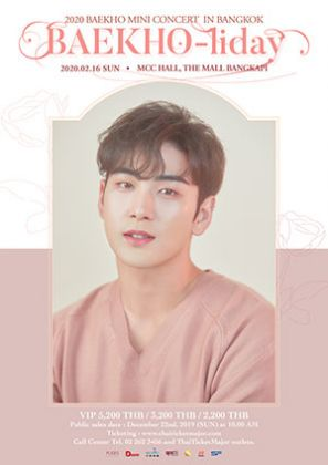 "2020 BAEKHO MINI CONCERT<br>""BAEKHO-liday"" IN BANGKOK"