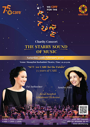 Charity Concert : The Starry Sound of Music