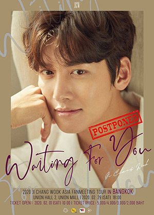2020 JI CHANG WOOK ASIA FANMEETING TOUR<br><Waiting for You> in BANGKOK