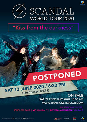 "SCANDAL WORLD TOUR 2020<br>""Kiss from the darkness"""