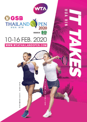 GSB Thailand Open 2020 presented by EA