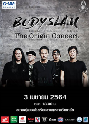 BODYSLAM The Origin Concert