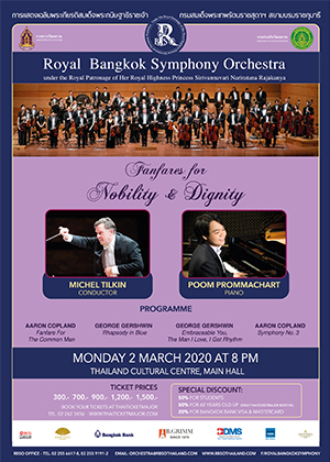 (RBSO) การแสดงนานาชาติเฉลิมพระเกียรติ 2563 : Fanfares for Nobility and Dignity