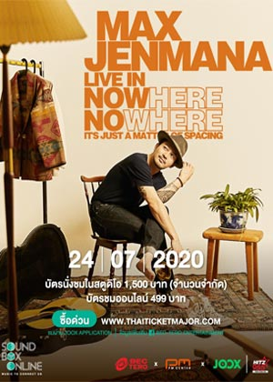 Soundbox Online : MAX JENMANA LIVE IN NOWHERE NOWHERE IT'S JUST A MATTER OF SPACING