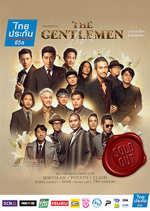 ไทยประกันชีวิต presents THE GENTLEMEN LIVE