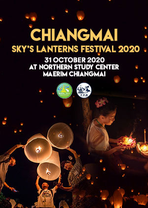 Chiangmai Sky's Lanterns Festival 2020