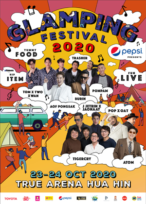 PEPSI PRESENTS GLAMPING FESTIVAL 2020