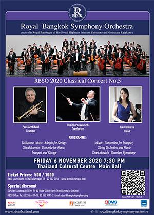 RBSO 2020 Classical Concert No.5