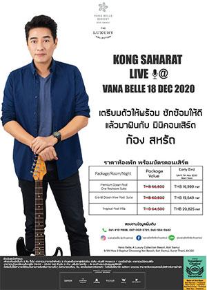 Kong Saharat Mini Concert in Vana Belle Koh Samui