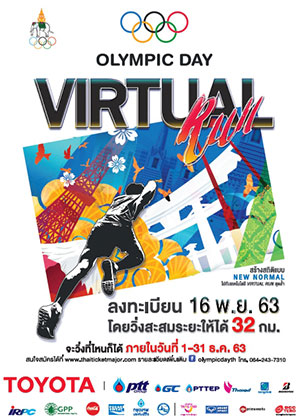 OLYMPIC DAY VIRTUAL RUN