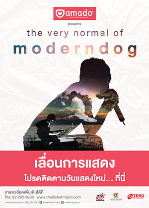 Amado presents THE VERY NORMAL OF MODERNDOG