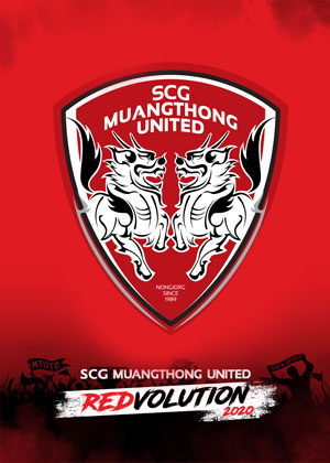 CHANG FA CUP 2020 (SCG MTUTD)