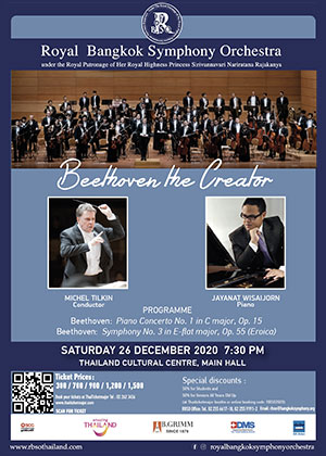 RBSO : Beethoven Creator