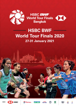 HSBC BWF World Tour Finals 2020