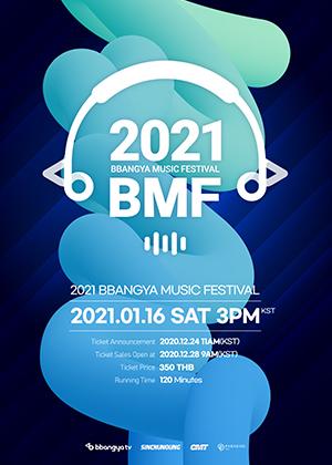 BMF(2021 BBANGYA MUSIC FESTIVAL)