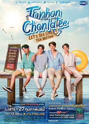 Tonhon Chonlatee LET'S SEA LIVE FAN MEETING