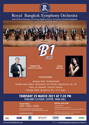 RBSO Classical Concert 2021 : B1