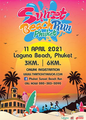 PHUKET SUNSET BEACH RUN