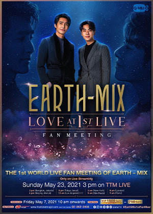 EARTH - MIX Love at 1st Live Fan Meeting