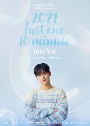 CHA EUN-WOO On-line Fanmeeting<br>[2021 Just One 10 Minute~Into You~]