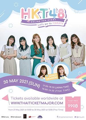 [Rerun]<br>HKT48 Online Fan Event : Let's go to HAKATA!