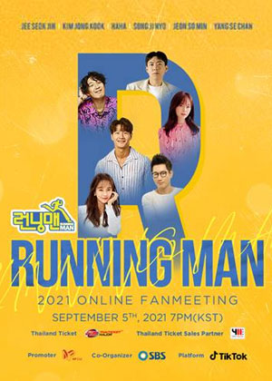 RUNNING MAN 2021 ONLINE FANMEETING