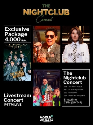The Nightclub Concert (Exclusive Package) Live Streaming