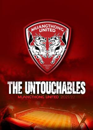 Hilux Revo Thai League 2021(MTUTD)